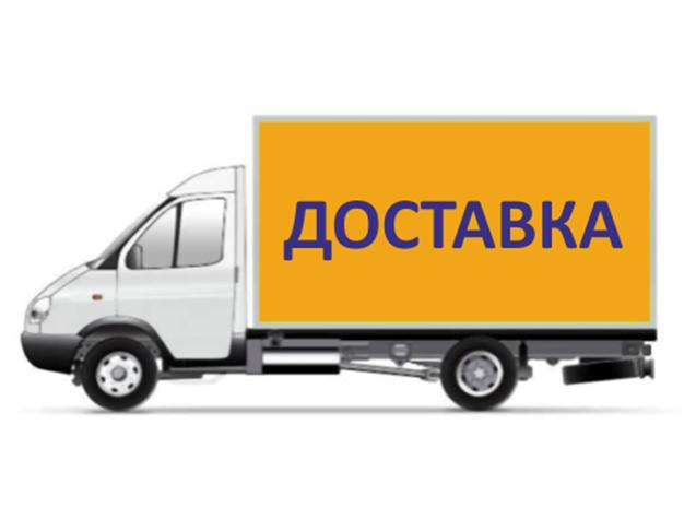 доставка и монтаж строительных лесов и оборудования по Санкт-Петербургу и Ленобласти