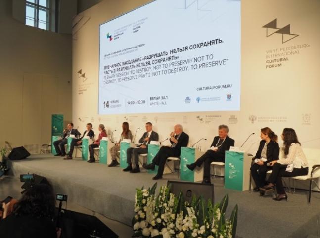 Обсуждения будущего исторического центра СПб