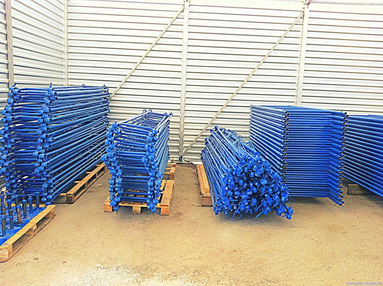 Хранение строительных лесов на складе